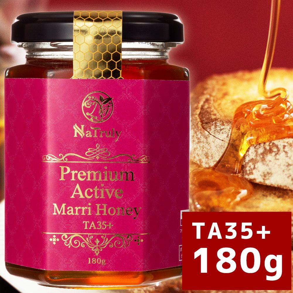 プレミアム マリーハニー TA35+ 180g Natruly ナトゥリー ランキングTOP10 アクティブ オーストラリア産 や RCP HLS_DU ジャラハニー 新品未使用 と同様に抗菌作用の期待できる特別な蜂蜜 ハチミツマヌカハニー はちみつ 天然蜂蜜