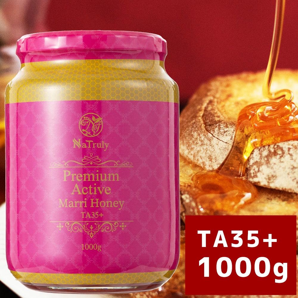 【送料無料】マリーハニー TA35+ 1000g Natruly ナトゥリー プレミアム アクティブ マリーハニー 1kg オーストラリア産 天然蜂蜜 はちみつ ハチミツマヌカハニー や ジャラハニー と同様に抗菌作用の期待できる特別な蜂蜜