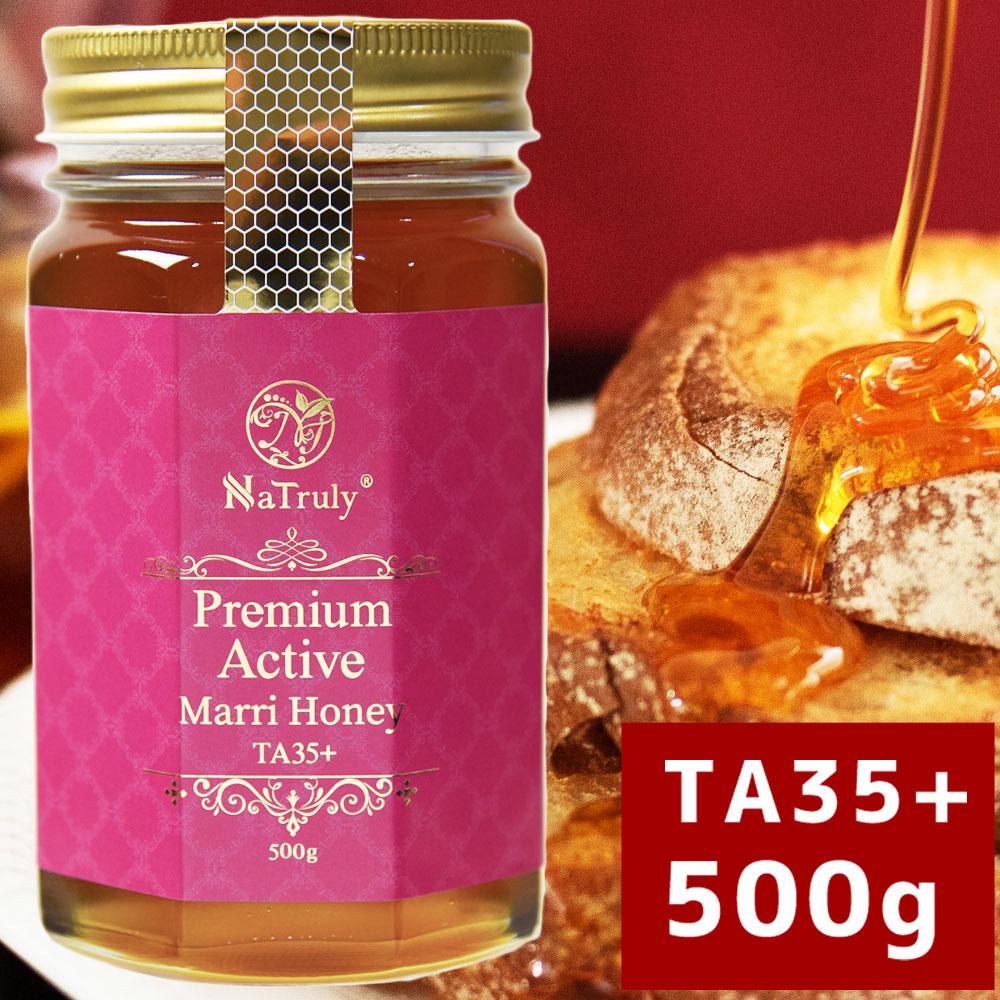 プレミアム マリーハニー 送料無料 TA35+ 500g Natruly ナトゥリー アクティブ と同様に抗菌作用の期待できる特別な蜂蜜 買収 RCP オーストラリア産 お買い得 ハチミツマヌカハニー や はちみつ ジャラハニー 天然蜂蜜