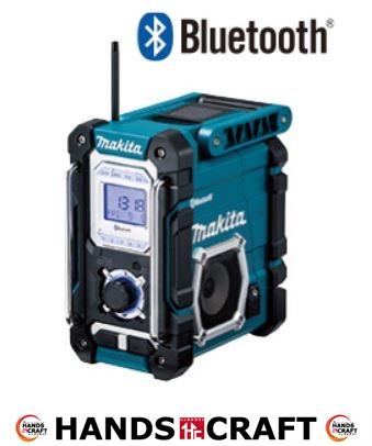 限定特価【未使用】マキタ Bluetooth搭載 充電式ラジオ MR108 バッテリ・充電器別売 青【新古品】【中古】
