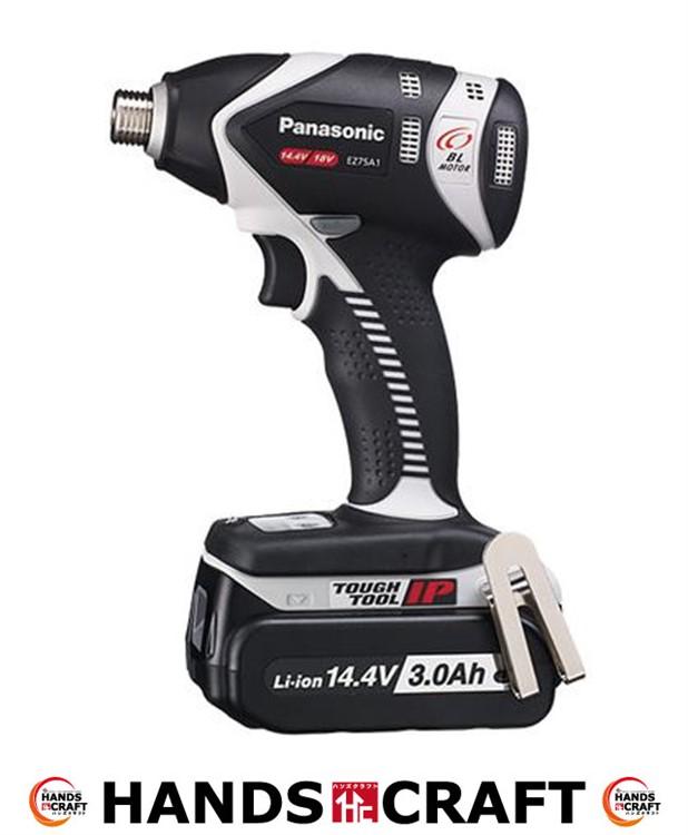 【未使用】Panasonic 充電インパクトドライバー EZ75A1LP2F-H 14.4V 3.0Ah 【新古品】【中古】