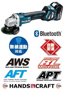 【未使用】makita マキタ 充電式ディスクグラインダ / スライドスイッチタイプ GA412DRG【店頭展示品】【中古】