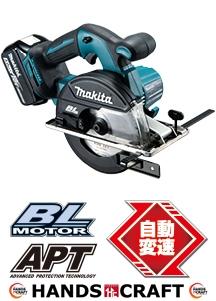 【未使用品】マキタ makita 充電式チップソー CS551DRG【新古品】【中古】