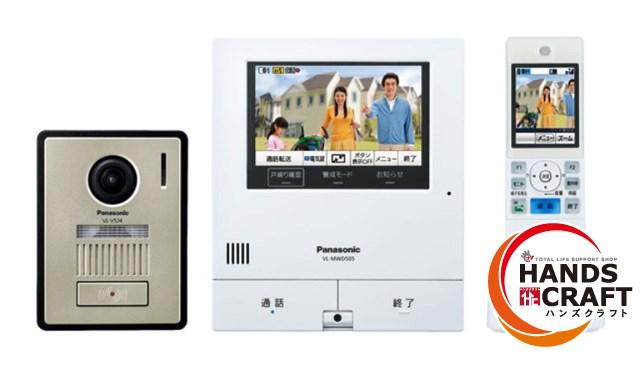 【未使用】Panasonic パナソニック ワイヤレスモニター付きテレビドアホン VL-SWD505KF【新品】【中古】【店頭展示品】