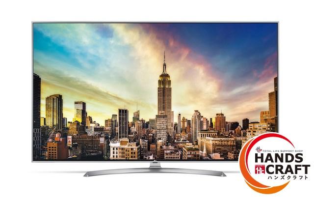 【未使用】LG 液晶テレビ 43UJ7500 43インチ フルハイビジョン 地デジ BS 4K【新古品】【中古】