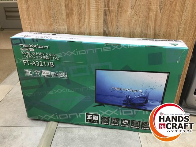 【未使用】nexxion 32V型 地上波デジタルハイビジョン液晶テレビ FT-3217B TV ネクシオン【店頭展示品】【中古】
