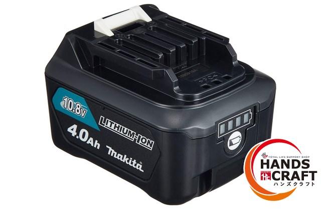 小型 軽量 スライド式 高容量4.0Ah 驚きの価格が実現 管理番号TDR074 YDR297 豪華な 未使用 マキタ 10.8V makita BL1040B 中古 4.0Ah 新古品 リチウムイオンバッテリー