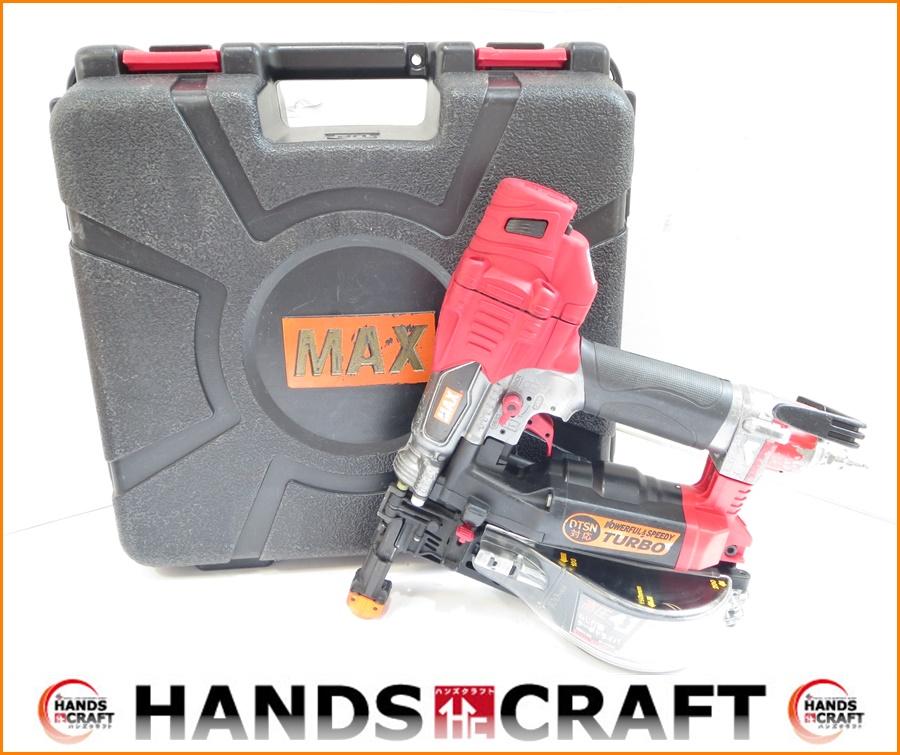 【中古美品】MAX マックス 高圧 ねじ打機 ターボドライバ HV-R41G4 釘打ち機 ケース付き【中古】