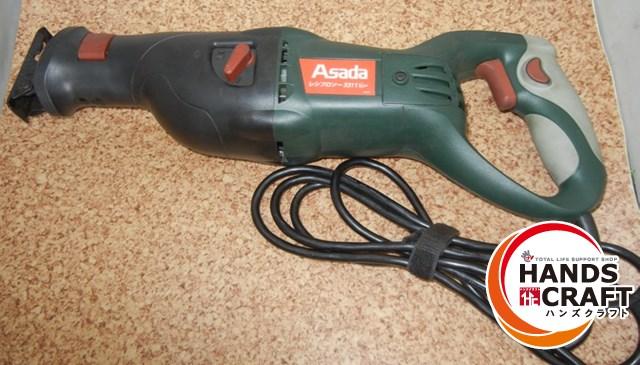 パイプ アングル 木材などの切断や建築配管 AL完売しました 設備の改修に管理番号HDR171 中古品 アサダ asada RP3311 替え刃付き 中古 3311Eco レシプロソー 奉呈 ケース