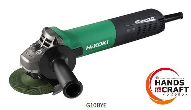 【未使用】HiKOKI(旧日立工機) 100mm 電子ディスクグラインダ(ブレーキ付) G10BYE 【新古品】【中古】