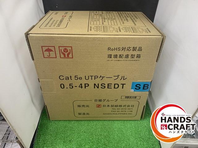 Rohs対応商品管理番号HDR527 528 送料無料 トラスト 沖縄 離島 北海道は除く 未使用 日本製線 中古 300m巻き NSEDT スカイブルー 爆安 Cat5e 0.5mm-4 新古品 LANケーブル