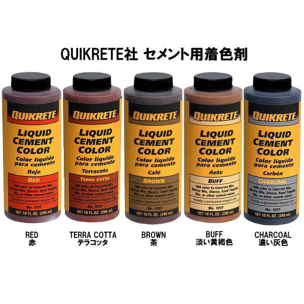 Coloring agent QUIKRETE Liquid Cement Colors postage distinction normal  delivery for exclusive use of the cement