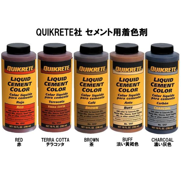 Cement colorants QUIKRETE Liquid Cement Colors
