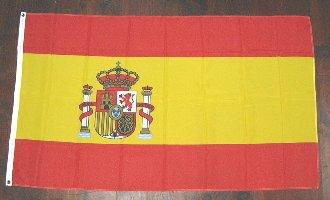 国旗 スペイン 中サイズ 60cm×90cm (6662552)送料別 通常配送