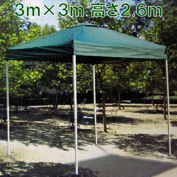 ワンタッチタープ グリーン 3×3m GR YF-3035-3 【行楽】 (2907682) 取寄せ商品 送料別 通常配送