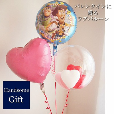 Handsome Gift With Shimmering Toy Story Valentines Day Rakuten