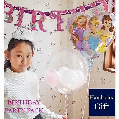 誕生日 バルーン プリンセス ヘリウムガス バルーン電報ディズニー ティアラ 送料無料 お誕生日1歳誕生日 レターバナー 記念日 サプライズバルーン パーティ装飾 デコレーション バルーン電報 あす楽パーティパック プリンセスとパーティしよう♪