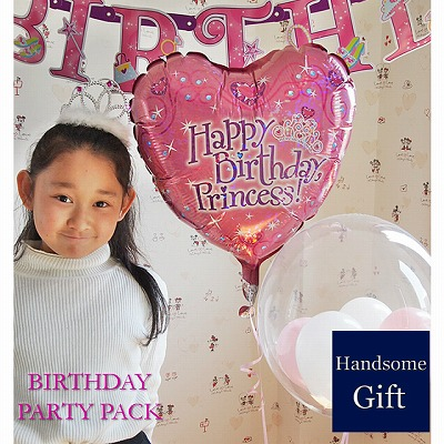 誕生日 バルーン プリンセス ヘリウムガス バルーン電報ディズニー ティアラ お誕生日1歳誕生日 レターバナー 記念日 サプライズバルーン パーティ装飾 デコレーション バルーン電報 あす楽パーティパック バースデイプリンセスとパーティしよう♪