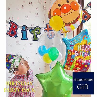 誕生日 バルーン アンパンマン ヘリウムガス バルーン電報幼児 子供 パーティアクセサリー お誕生日1歳誕生日 レターバナー サプライズバルーン パーティ装飾デコレーション バルーン電報 あす楽ヘリウムバルーン アンパンマンとパーティしよう♪4b