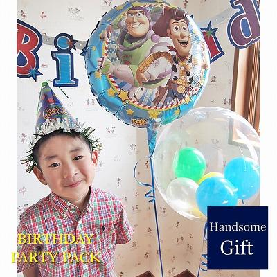 誕生日 バルーン トイストーリー ヘリウムガス バルーン電報幼児 子供 ディズニー お誕生日1歳誕生日 レターバナー 記念日 サプライズバルーン パーティ装飾デコレーション バルーン電報 あす楽ヘリウムバルーン トイストーリーとパーティしよう♪