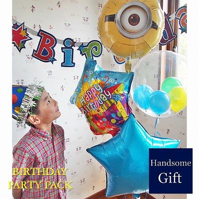 誕生日 バルーン ミニオン ヘリウムガス バルーン電報幼児 子供 パーティアクセサリー お誕生日1歳誕生日 レターバナー サプライズバルーン パーティ装飾デコレーション バルーン電報 あす楽ヘリウムバルーン ミニオンとパーティしよう♪4b
