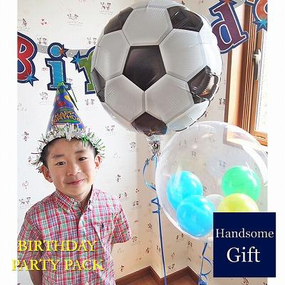 誕生日 バルーン サッカーボール ヘリウムガス バルーン電報幼児 子供 パーティアクセサリー お誕生日1歳誕生日 レターバナー サプライズバルーン パーティ装飾デコレーション バルーン電報 あす楽ヘリウムバルーン サッカーボールとパーティしよう♪