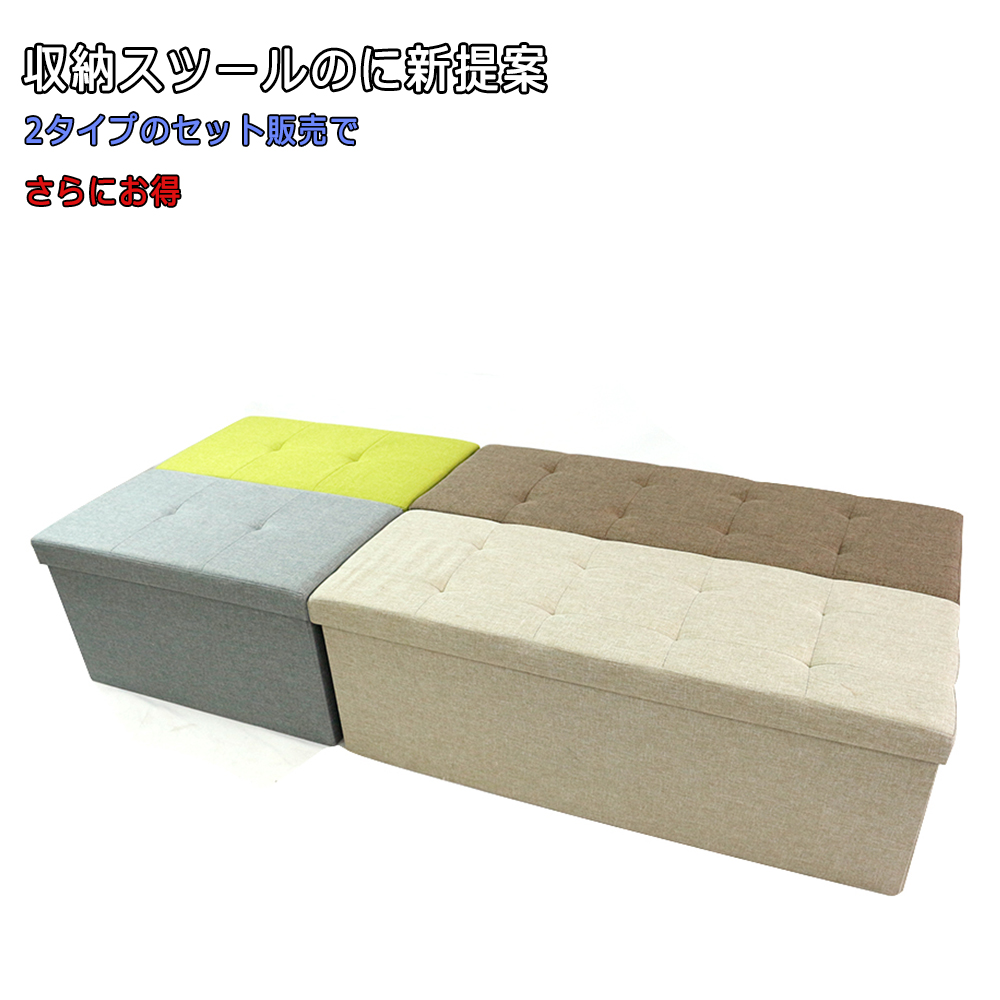 収納ボックス 収納スツール スツール 収納付 ボックススツール 組み立てベッド 折りたたみベッド ベッド 簡易ベッド ソファベッド ベンチ オットマン BOX 収納 おもちゃ ローソファー ソファ