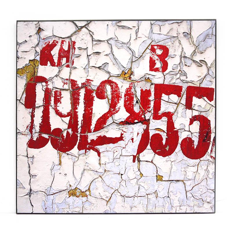 【KH CAT B TONG】木製アートパネルD モダンアート壁掛け ベトナム雑貨 インテリア 壁飾り