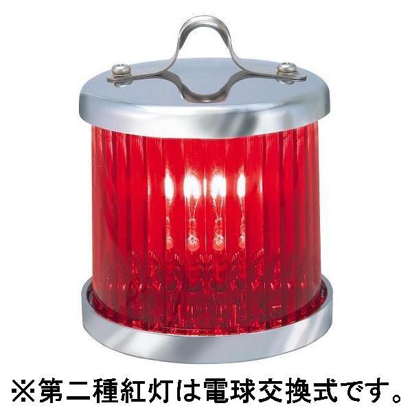 小糸船灯第二種紅灯  12v (シグナルライト)