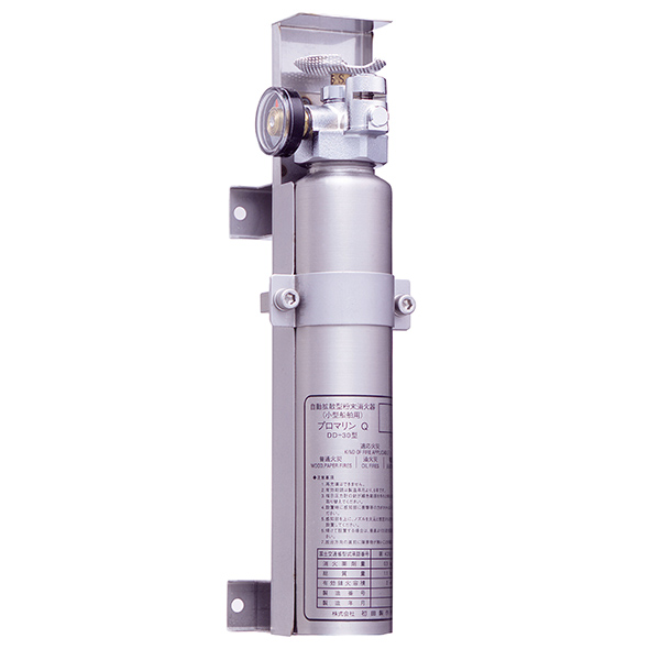 メーカー直送品につき代引き不可小型船舶用自動拡散型粉末(ABC)消火器プロマリン DD-30