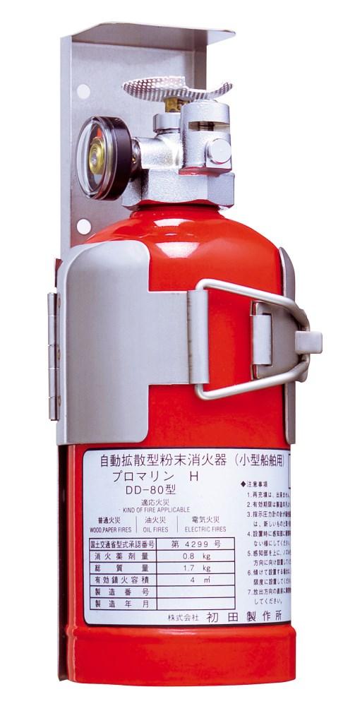 メーカー直送品につき代引き不可小型船舶用自動拡散型粉末(ABC)消火器プロマリン DD-80