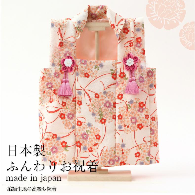 ふんわり縮緬の日本製お祝着 雛人形と一緒に飾れる木製スタンド付き 被布着 女の子 雛人形 雛祭り ギフト 被布コート かわいい白色の和柄ちりめん!