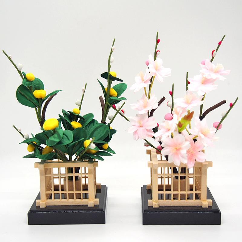 小優季桜橘(黒台井垣)雛道具 飾り花 お道具 単品 雛人形 桜橘 お正月 飾り 和風 造花 ディスプレイ