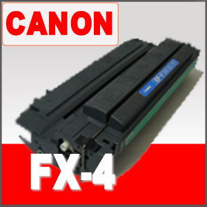 FX-4 CANON リサイクルトナー ※在庫確認商品 平日AM注文は即納(代引を除く) トナー全品宅急便無料!(他商品との同梱は承れません)10P05Nov16