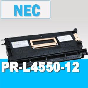 PR-L4550-12 NEC リサイクルトナー ※平日AM注文は即納(代引を除く) トナー全品宅急便無料!(他商品との同梱は承れません)10P05Nov16