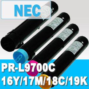 PR-L9700C -16Y/-17M /-18C /-19K / NEC リサイクルトナー ※リターン(回収後1週間) トナー全品宅急便無料!(他商品との同梱は承れません)10P05Nov16