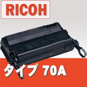 タイプ 70A RICOH リサイクルトナー ※平日AM注文は即納(代引を除く) トナー全品宅急便無料!(他商品との同梱は承れません)10P05Nov16