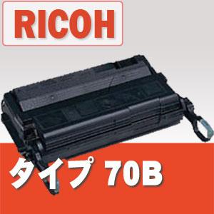 タイプ 70B RICOH リサイクルトナー ※平日AM注文は即納(代引を除く) トナー全品宅急便無料!(他商品との同梱は承れません)10P05Nov16