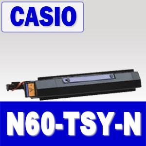 N60-TSY-N / TSM-N / TSC-N / CASIO リサイクルトナー ※平日AM注文は即納(代引を除く) トナー全品宅急便無料!(他商品との同梱は承れません)10P05Nov16