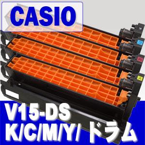 V15-DS K / C / M / Y / ドラム CASIO リサイクル品 ※平日AM注文は即納(代引を除く) トナー全品宅急便無料!(他商品との同梱は承れません)10P05Nov16