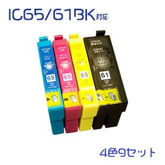 IC6165 (染料) 36個セット( IC61BK IC65C IC65M IC65Y)×9EPSON互換インク 宅配便無料(沖縄・離島を除く) 10P05Nov16
