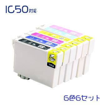 IC6CL50 (アルバム保存30年インク) 36個セット(ICBK50UV ICC50UV ICM50UV ICY50UV ICLC50UV ICLM50UV)EPSON互換インク  (沖縄・離島を除く) 互換インクカートリッジ☆