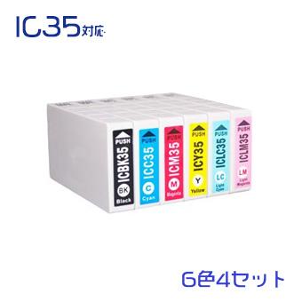 IC6CL35 24個セット(ICBK35 ICC35 ICM35 ICY35 ICLC35 ICLM35×4)EPSON互換インク  (沖縄・離島を除く) レターパック対応商品 互換インクカートリッジ☆