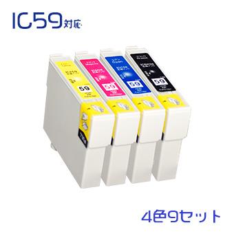 IC5CL59 (染料) 4色×9セット(36個)(ICBK59 ICC59 ICM59 ICY59)EPSON互換インク  (沖縄・離島を除く) 互換インクカートリッジ☆