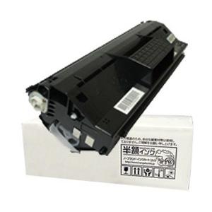 CT350039 XEROX リサイクルトナー ※平日AM注文は即納(代引を除く) (他商品との同梱は承れません)