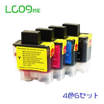LC09 24個セット(4色×6セット)(LC09BK LC09C LC09M LC09Y)br互換インク  (沖縄・離島を除く)☆