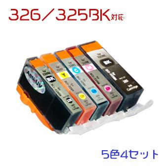 BCI-326 (アルバム保存30年インク)20個セット 5色(BCI-326BK 326C 326M 326Y BCI-325BK)×4CANON互換インク  (沖縄・離島を除く)☆