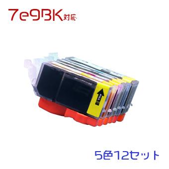 BCI-7e 60個セット(BCI-7eBK BCI-7eC BCI-7eM BCI-7eY BCI-9BK)×12CANON 互換インク 宅配便無料(沖縄・離島を除く)10P05Nov16
