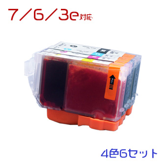 BCI-3e 24個セット(3eBK/C/M/Y)×6CANON互換インク  (沖縄・離島を除く) 互換インクカートリッジ☆