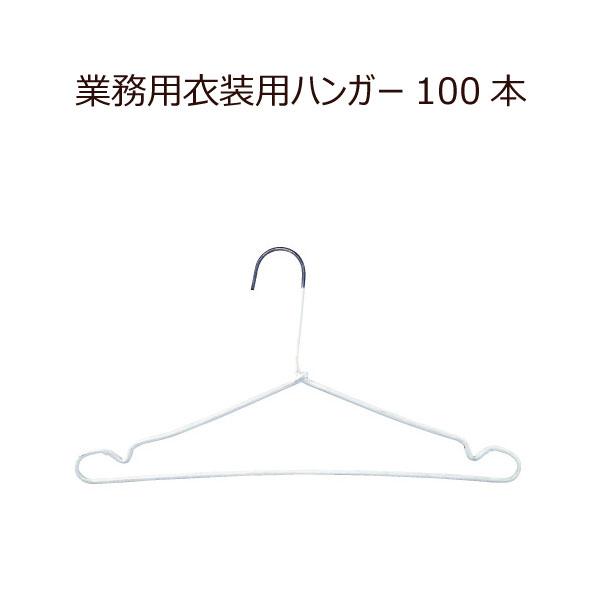 【P2倍★クーポン有】送料無料 業務用 オリタニ 衣装用ハンガー 100本 手づくりハンガー ドレス 重い衣裳用にも最適 バックヤード 保管